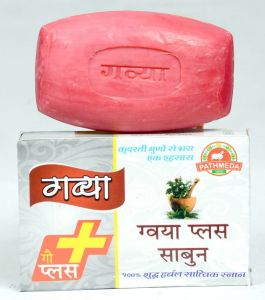 Pathmeda Gavya Plus Soap