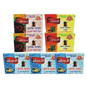 Beauty Soap (Pack Of 7) By Pathmeda