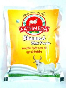 Pathmeda Skimmed Milk Powder (200 gm)