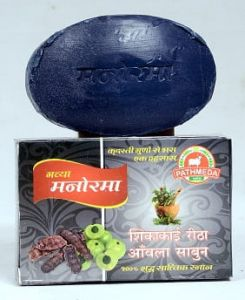 Pathmeda Gavya Manorma Soap