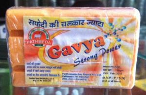 Pathmeda Gavya Washing Soap