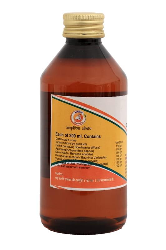 Pathmeda Kamdhenu Cancer Yog (200 ml)